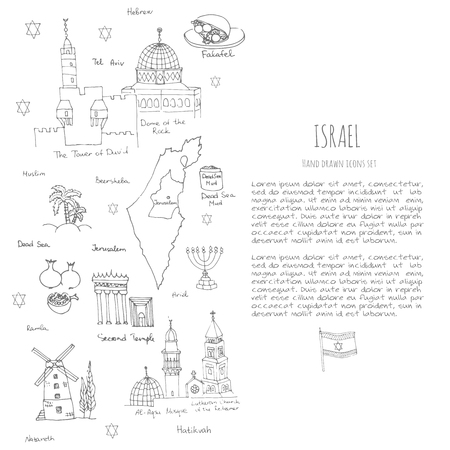 yom: Set of hand drawn Israel icons, Jewish sketch illustration, doodle elements, Isolated national elements made in vector. Travel to Israel icons for cards and web pages
