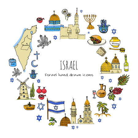 Set of hand drawn Israel icons. Jewish sketch. Vector illustration. Doodle elements, Isolated national elements on white background. Travel to Israel icon for cards and web pages. Hanukkah symbol.