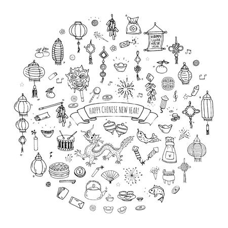 Hand drawn doodle Happy Chinese New Year icons set. Vector illustration. Asian lunar festival collection. Cartoon sketch celebration elements: firecracker, golden coin, money envelope, dragon, lantern Stock Illustratie