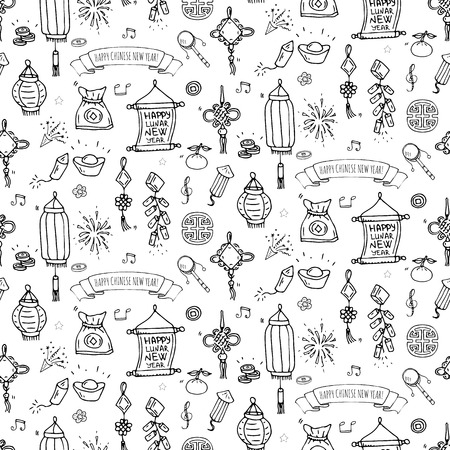 Seamless pattern Hand drawn doodle Happy Chinese New Year icons set. Vector illustration. Asian lunar festival collection. Cartoon sketch celebration elements: firecracker, golden coin envelope dragon