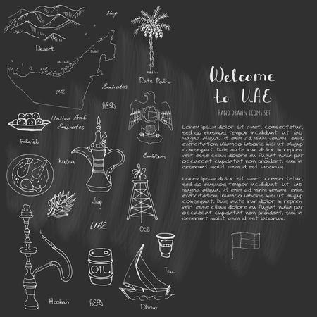 egal: Hand drawn doodle UAE icons set Vector illustration Sketchy Emirati food icons United Arab Emirates elements Flag Dubai Abu Dhabi Burj Al Arab Burj Khalifa Oil Abaya Hijab Kandura Muslim Travel icons