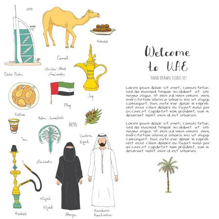 Hand drawn doodle UAE set Vector illustration Sketchy Emirati food icons United Arab Emirates elements, Flag Dubai Abu Dhabi Burj Al Arab Burj Khalifa Camel Oil Abaya Hijab Kandura Muslim Travel icons Illustration