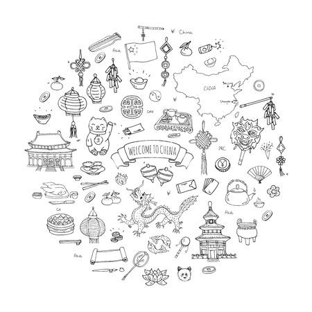 Collection d'icônes Chine doodle dessinés à la main Vector illustration Ensemble d'icônes chinoises Sketchy. Bienvenue en Chine, cérémonie du thé, nourriture nationale, lanterne Dim Sum, Dragon, point de repère, carte, architecture asiatique Banque d'images - 91472255