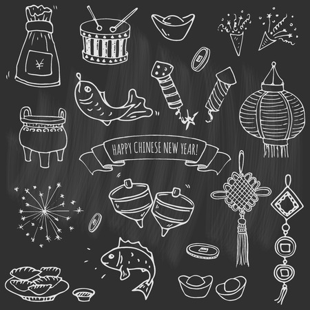 Hand drawn doodle Happy Chinese New Year icons set vector illustration. Asian lunar festival collection. Cartoon sketch celebration elements: firecracker, golden coin, money envelope, dragon, lantern.
