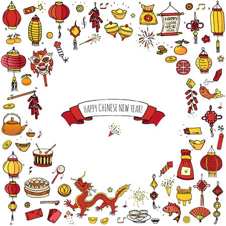 Hand drawn doodle Happy Chinese New Year icons set. Vector illustration. Asian lunar festival collection. Cartoon sketch celebration elements: firecracker, golden coin, money envelope, dragon, lantern Иллюстрация