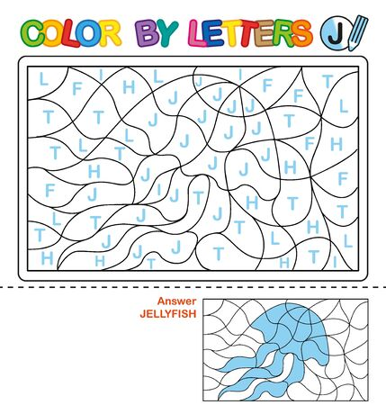 ABC Coloring Book for children. Color by letters. Learning the capital letters of the alphabet. Puzzle for children. Preschool Education. Letter J. Jellyfish Ilustração
