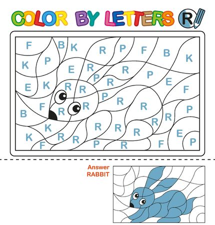 ABC Coloring Book for children. Color by letters. Learning the capital letters of the alphabet. Puzzle for children. Preschool Education. Letter R. Rabbit  イラスト・ベクター素材