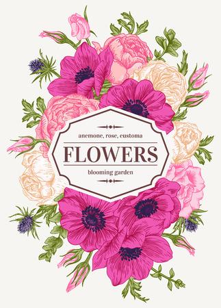 庭の花とヴィンテージの花カード。アネモネ、バラ、トルコギキョウ、エリンジウム。ロマンチックな背景。ベクトルの図。
