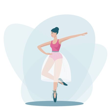 A dancing girl is standing in a beautiful pose on one leg. Ballerina in a beautiful tender skirt. Beautiful face of a girl in profile. Hair is neatly tidied up. Flat vector illustration.