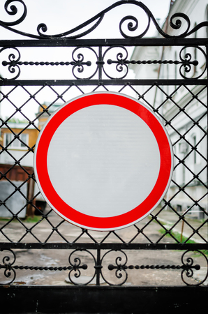 road sign No Entry on the iron gate