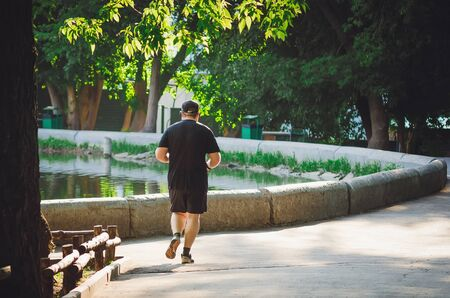 Saratov, Russia- June 28, 2018: People are engaged in running in the City Park named after Gorky every morning. 에디토리얼