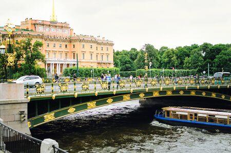 Saint Petersburg, RUSSIA - July 08, 2018: Beautiful bridge over the canal in St. Petersburg. Redakční
