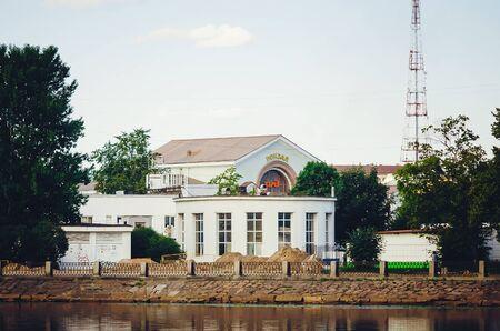 VYBORG, RUSSIA - July 12, 2018: The building of the railway station in Vyborg, Leningrad region. Redakční