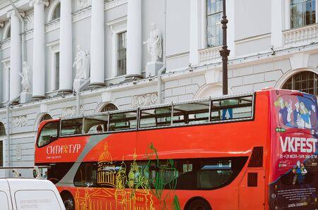 Saint Petersburg, RUSSIA - July 13, 2018: A bus for tourist excursions stands near Nevsky Prospect. Redakční