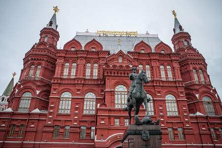 MOSCOW - JANUARY 02, 2017: Red Square. Historical Museum Building. Monument to Marshal Zhukov