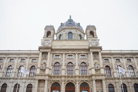 Vienna, Austria - November 25, 2018: Fine Arts Museum at Maria-Theresa-Square, Vienna, Austria