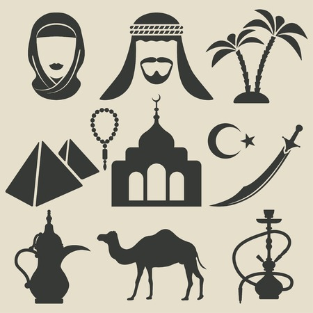 comida arabe: Iconos �rabes del conjunto Vectores