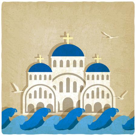 near: Greek Church near blue sea