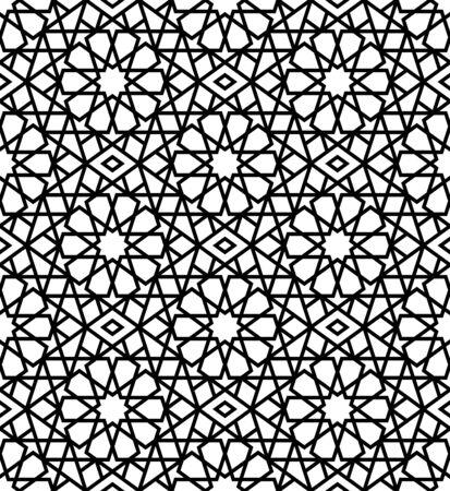 Arabic black and white seamless pattern