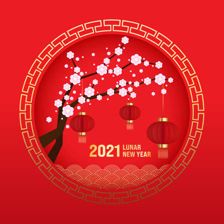 Chinese lunar new year concept background decorative with red lantern and peach blossom. Design element template can be used for backdrop, wallpaper, print, vector illustration
