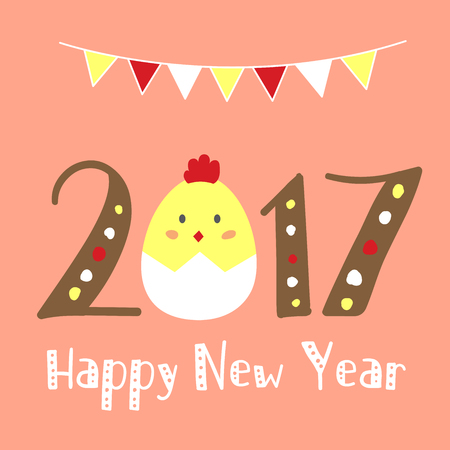 cute: Happy New Year 2017 theme. Year of Rooster. Happy cute chick chicken egg cartoon character design. Seasons greetings. Illustration.