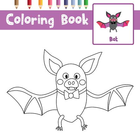 Dibujo Para Colorear Animales De Pie Para Los Niños De Preescolar