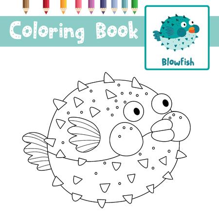 Libro Para Colorear: Coche, Para Enseñar A Los Niños En Casa O En El ...