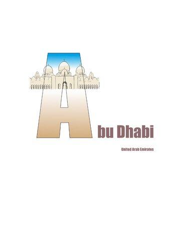 architecture alphabet: Alphabet. The nations capital. United Arab Emirates Abu Dhabi