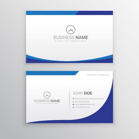 Business Card Vector Иллюстрация