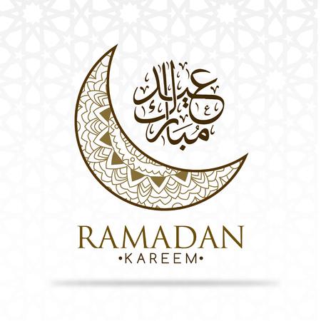 prachtige ramadan kareem wenskaart ontwerp