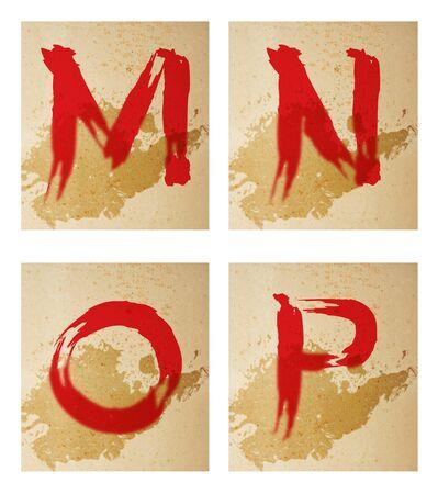 Alphabet on brush style ( mnop) photo