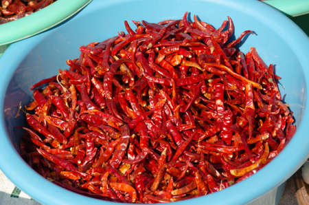 ripeness: Dried red chilli