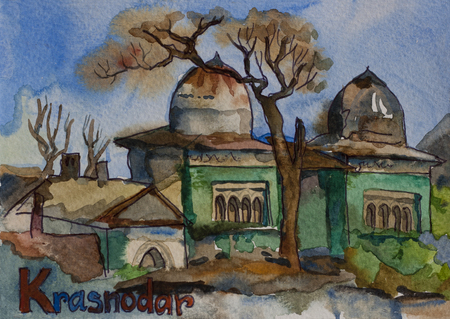 Watercolor postcard sketch of oldfashion street in Krasnodar, Russia