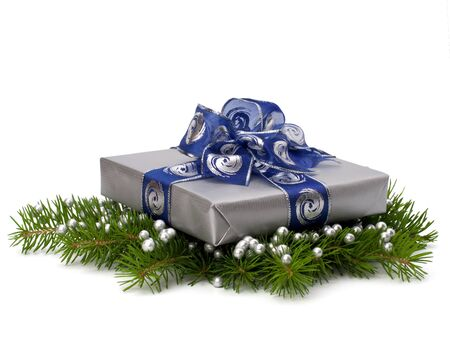 Silver gift box isolated on white background photo