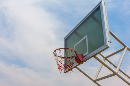 sports venue: pubic basketball court in garden Stock Photo
