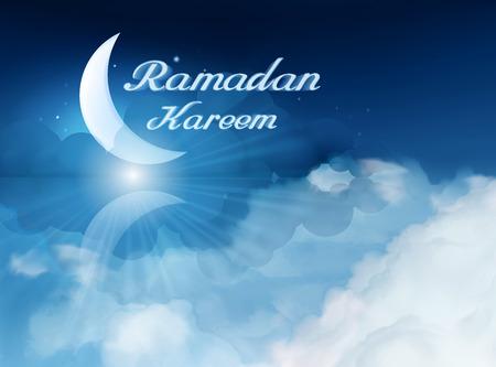 religious backgrounds: Ramadan kareem, vector background Illustration