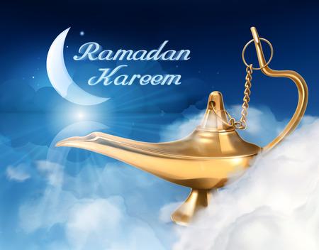 ramadan: Ramadan kareem, vector background Illustration