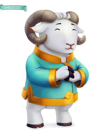 Ram, sheep. Funny animal in the Chinese zodiac, Chinese calendar, 3d vector icon