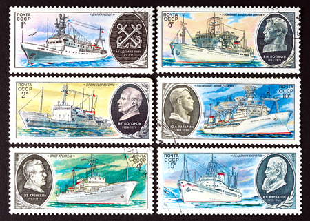 brig ship: USSR - CIRCA 1979: a series of stamps printed in USSR, shows research ships, CIRCA 1979 Editorial