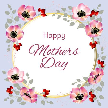 Mothers Day Celebration. Floral background Pattern Frame.