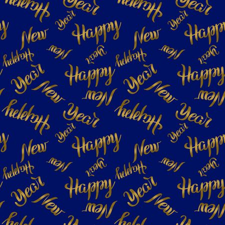 Seamless pattern Happy New Year lettering golden color on blue background. Holiday  illustration. Design for invitation, wrapping paper, card, textile, backdrop