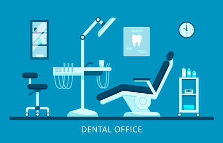 Dental room interior with dentist chair, lamp and drilling machine vector illustration. Hospital interior with dentist workplace. Dental office concept. Design for banner, poster.