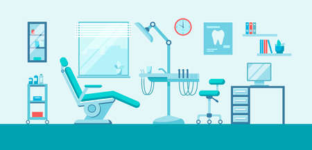 Dental room interior with dentist chair, lamp and drilling machine vector illustration. Hospital interior with dentist workplace. Dental office concept. Design for banner, poster. Vector illustration
