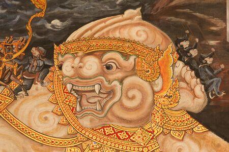 The Hanuman.
