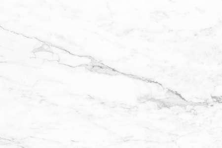 White marble texture background 免版税图像