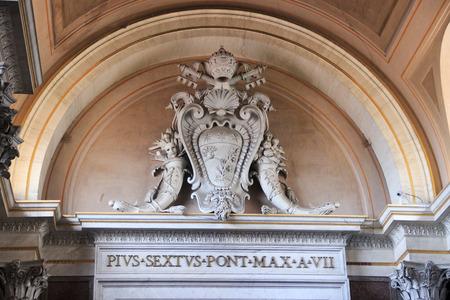catholism: Artistic Emblem inside Vatican City Museum