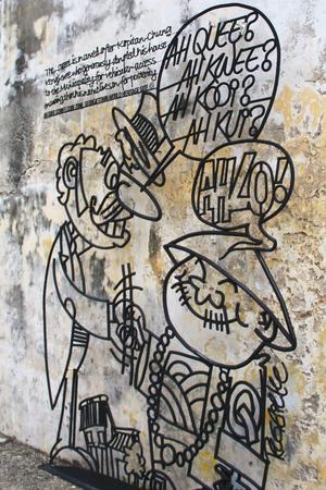 penang: Street Art at Penang  Editorial