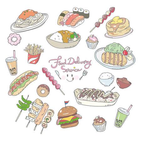 Delivery menu Иллюстрация