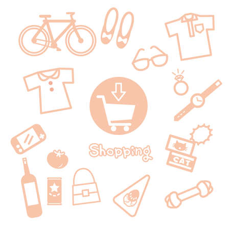 Online Shopping Purchase Item Icon Иллюстрация