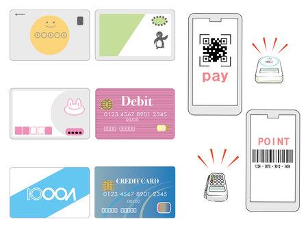 Electronic Money Set